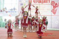 В соревнованиях примут участие городские команды.