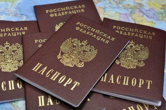 «Беркутовцы»-беглецы получили российское гражданство»»