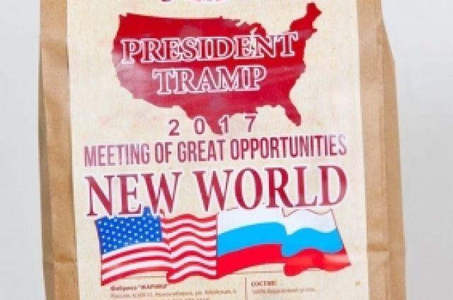 Уголь имени Дональда Трампа отправился к американскому президенту