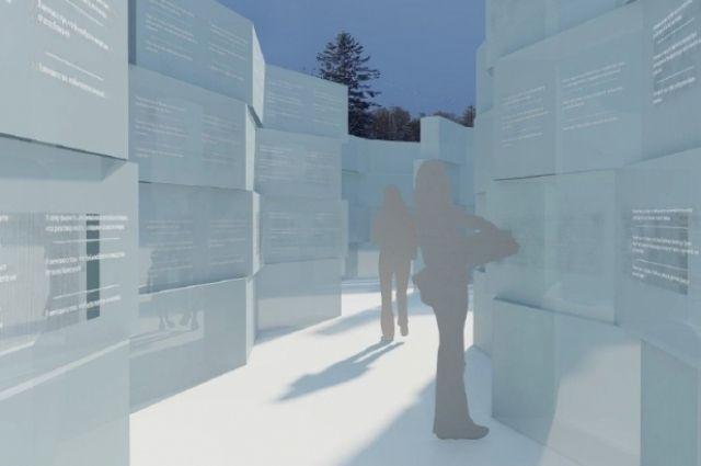 Колизей-лабиринт из ледяных книг - такого туристы еще не видели.