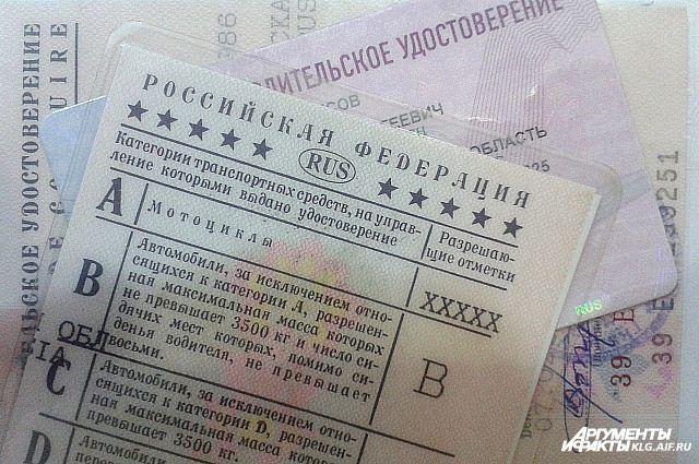 В Калининграде задержан пьяный лишенный прав водитель внедорожника.