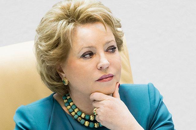 Матвиенко не исключила, что «пакет Яровой» может быть скорректирован