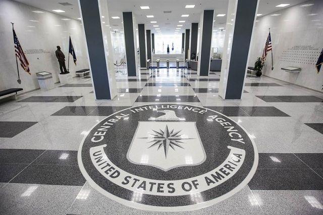ЦРУ выложило воткрытый доступ 13 млн секретных документов