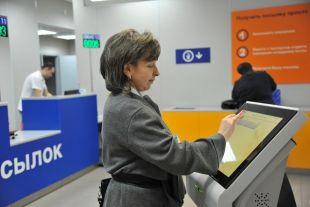 недрение электронных очередей – только один из элементов изменения формата обслуживания в почтовых отделениях.