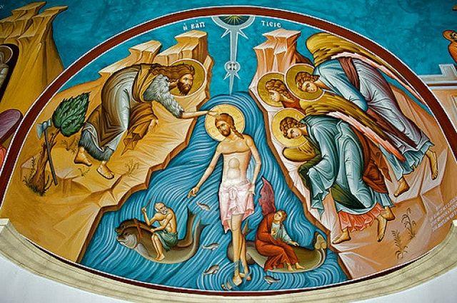 В этот день верующие вспоминают крещение Христа в водах реки Иордан.