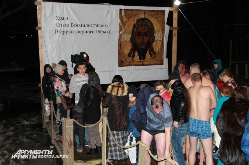 Купель при храме Спаса Всемилостивого (Нерукотворного образа) – район Ростовского моря.