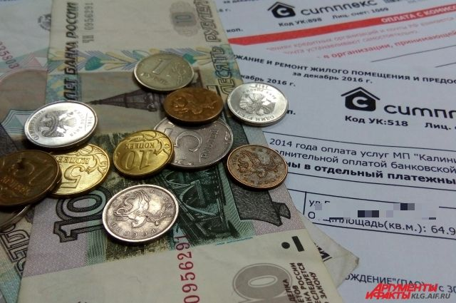 В «Калининградтеплосети» обещали вернуть деньги городским жителям зимой