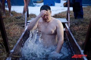Тысячи новосибирцев нырнули в холодную воду