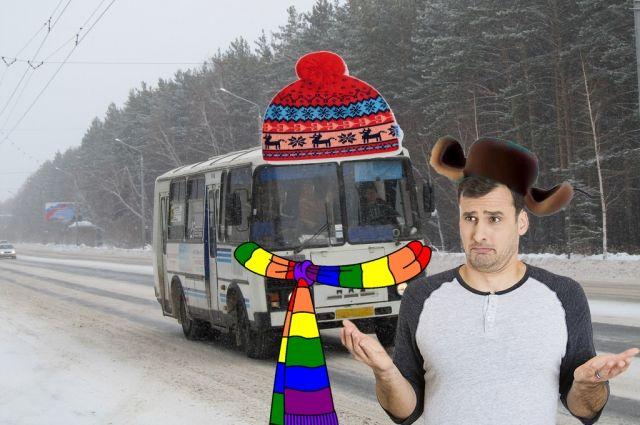 Русские зимы выдерживают только русские автобусы, да и то, не все.