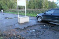 Участок дороги на Северной закроют из-за ремонтных работ