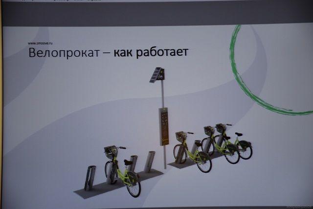 Этот проект уже опробирован в нескольких странах Европы и бывшего Советского Союза.