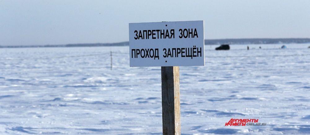 Предупреждающая табличка на озере Иртяш.