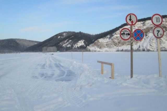 Еще три ледовые переправы открыли вИркутской области