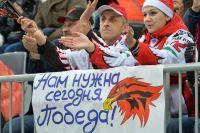 Омские болельщики надеялись на реванш за прошлогодние поражения «Авангарда».