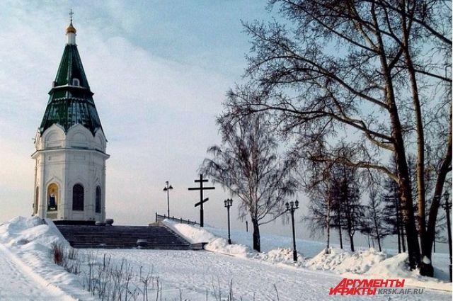 Напредстоящих выходных вКрасноярске потеплеет