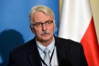 Витольд Ващиковский