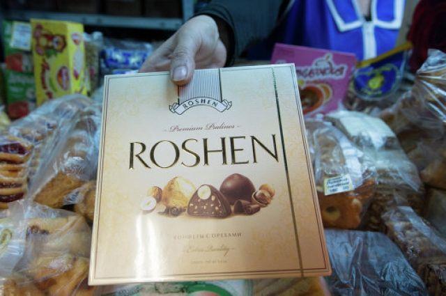 Почему Roshen закрывает фабрику в Липецке?