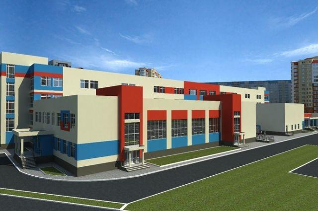 В Оренбурге в понедельник откроется новая школа в 17 микрорайоне