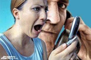 Оренбуржцы получают SMS-сообщения от мошенников