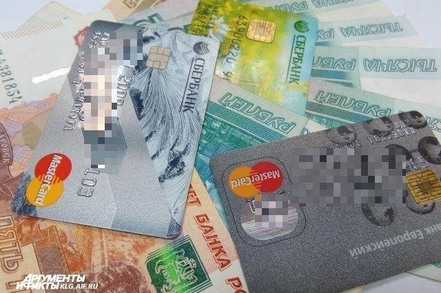 В Калининградской области активизировались «пенсионные» мошенники.