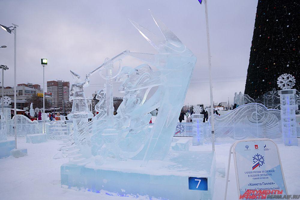 Подводило итоги конкурса жюри под председательством члена Союза художников России Юрия Лапшина.