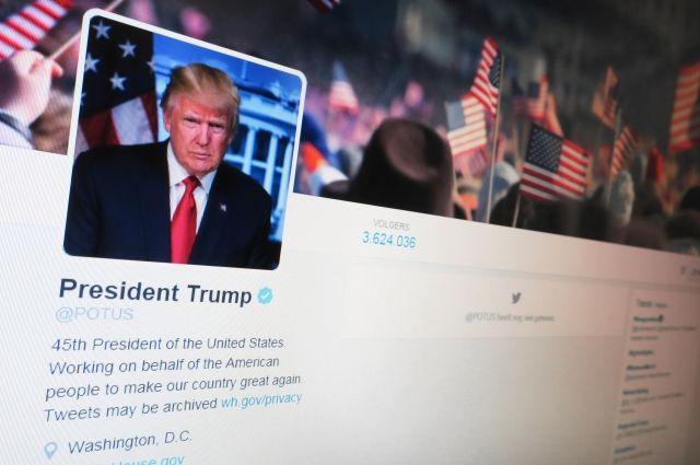560 тысяч пользователей Twitter были насильно подписаны на аккаунт Трампа