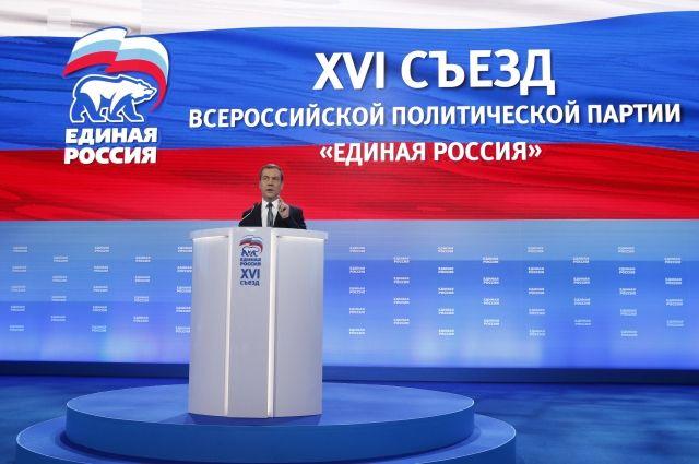 Медведева переизбрали на пост председателя «Единой России»