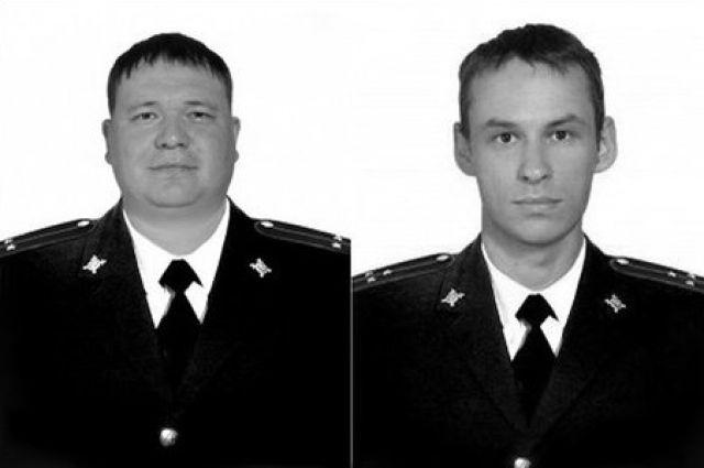 Погибшие полицейские.