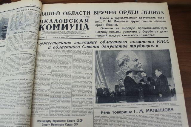 Потомки Георгия Маленкова примут участие в выставке, посвященной деду