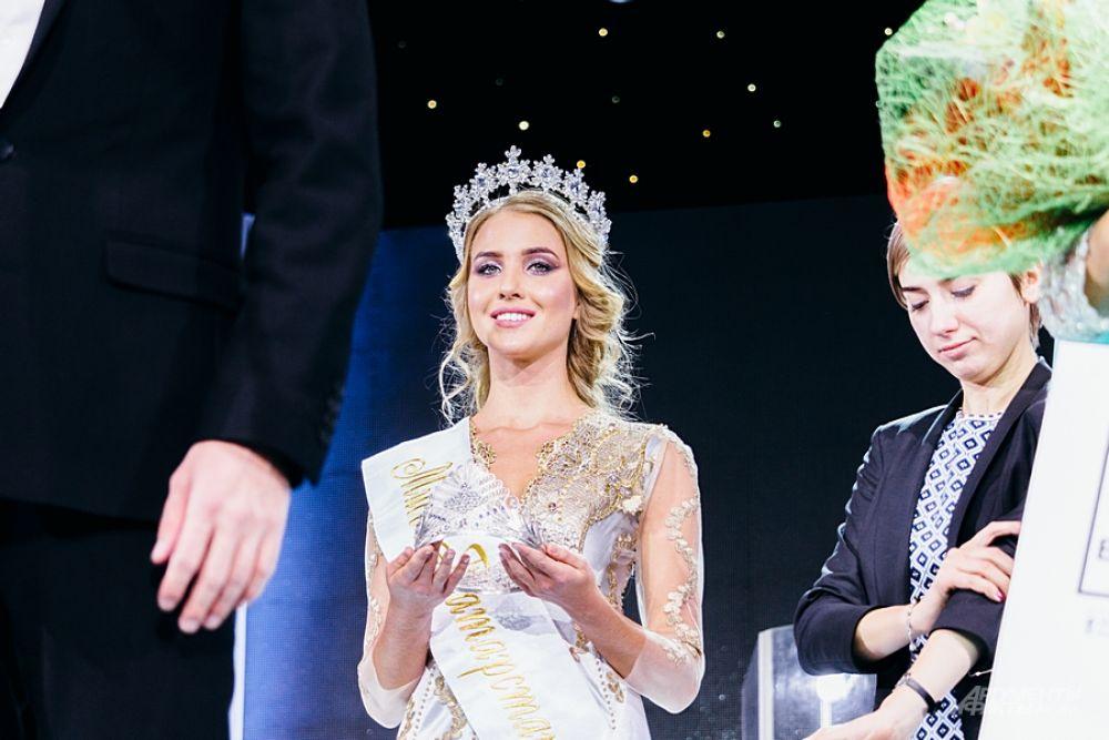 Диляра Ялалтынова - Мисс Татарстан-2016.