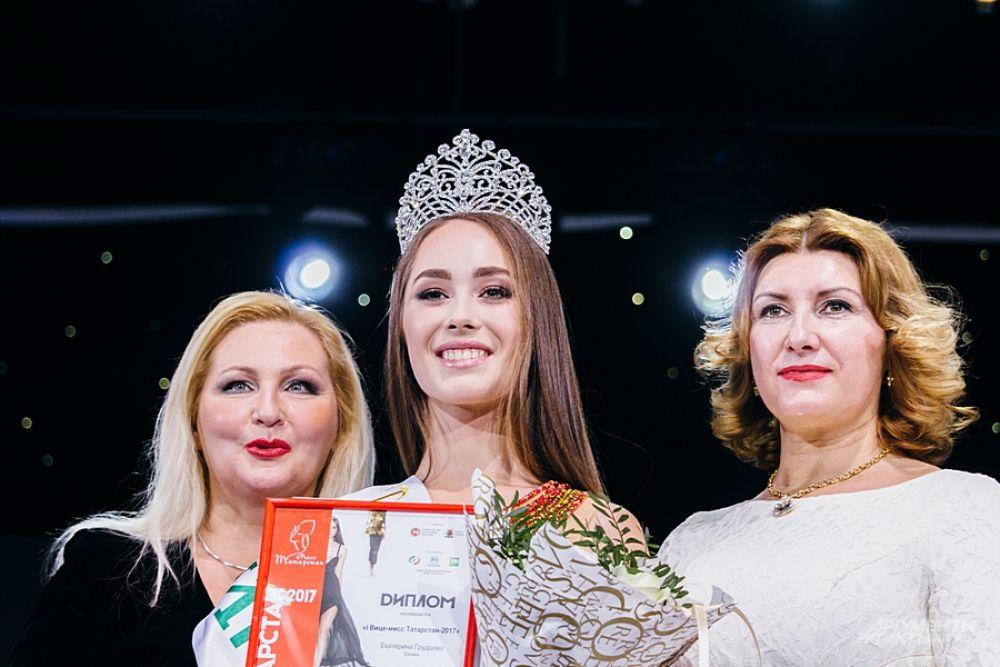 Первая вице-мисс Екатерина Грудцова.