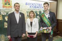 Кузбасский подросток получил губернаторскую награду.