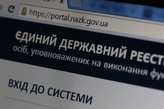 СМИ узнали имена депутатов, вотношении которых началась проверка из-за е-деклараций