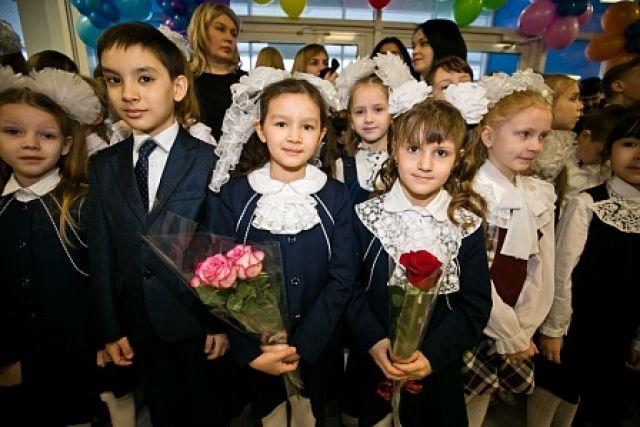 В Оренбурге открыли новую школу № 86 в 17-м микрорайоне