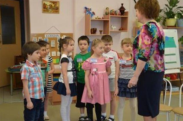 Стартовал городской этап конкурса «Учитель года-2017»