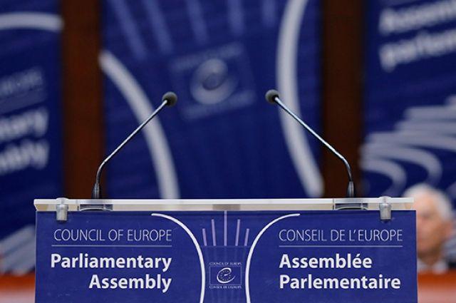Сегодня открывается зимняя сессия ПАСЕ: вопрос Украины вповестке дня