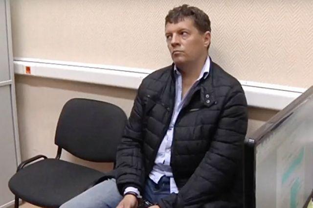 Суд в столицеРФ рассмотрит продление ареста Романа Сущенко 25января