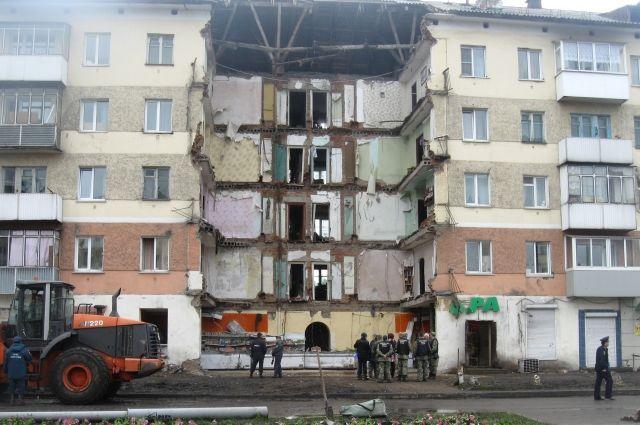 В зоне риска проживает около 90 млн россиян.