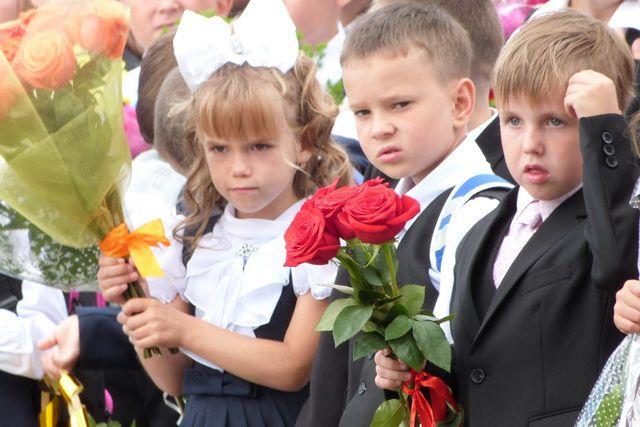НаКамчатке стартует приём заявлений назачисление детей в 1-ый класс