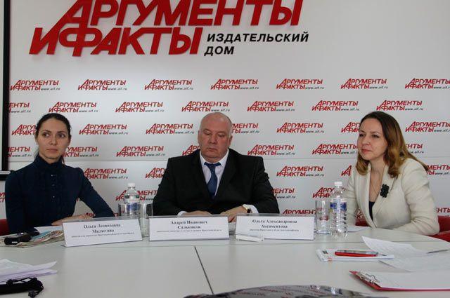 Ольга Милютина, Андрей Сальников и Ольга Аксаментова