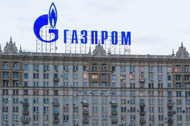 «Газпром» поведал о понижении запасов газа вгосударстве Украина