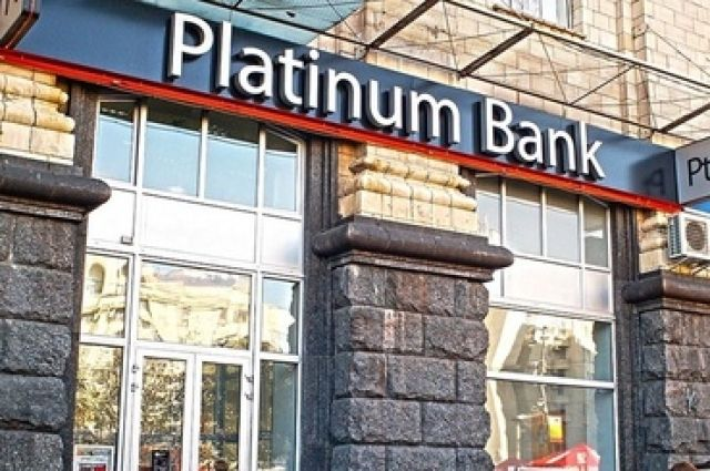 «Платинум Банк»