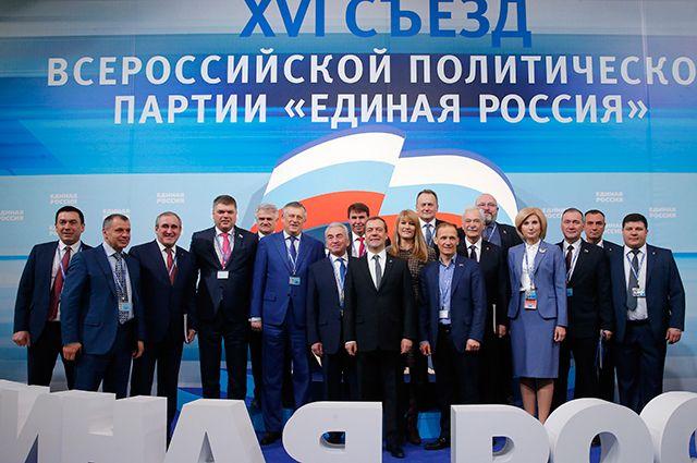 Дмитрий Медведев - делегатам съезда: «У нас есть всё: люди, желание работать и доверие избирателей, что помогает побеждать. И пусть таких побед будет как можно больше».