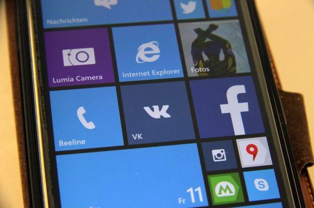Опрос: 60% россиян регулярно пользуются соцсетями