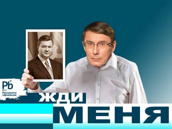 Шоу должно продолжаться. Представляем вашему вниманию лучшие фотожабы на известных украинских политиков, которых якобы сделали ведущими известных телепередач
