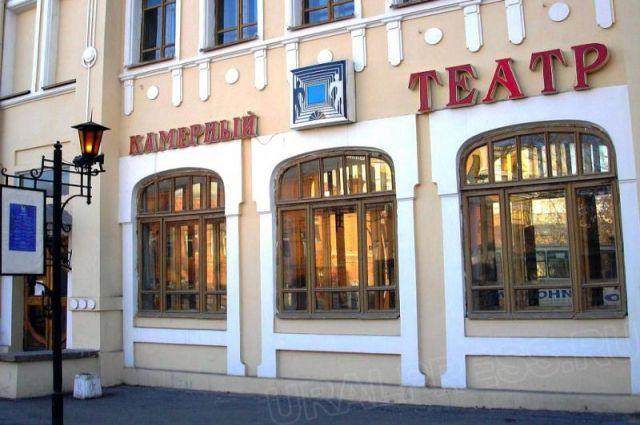 ВДень студента Татьяны смогут бесплатно посетить челябинский театр