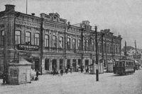 До начала ХХ века улицы Царицына по ночам не освещались, и выходить на них в это время суток было опасно.