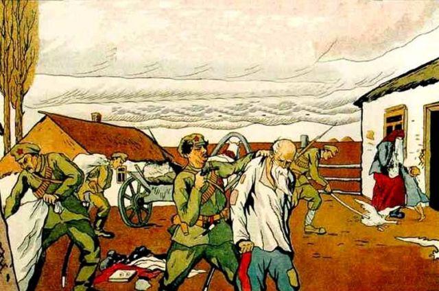 Антисоветский плакат 1918 года «Так хозяйничают большевики в казачьих станицах».