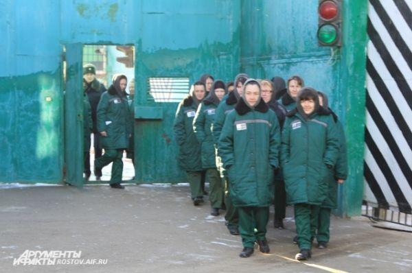 Исправительная колония номер 18 в Азове - единственная в Ростовской области, где содержатся женщины - преступницы.