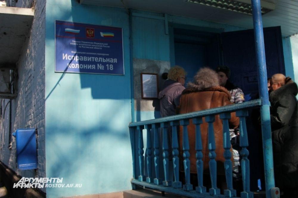 На проходной женской тюрьмы Азова образовалась очередь из родственников осужденных, близкие передают передачки.